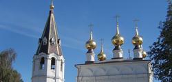 Церковь Александра Невского в Городце