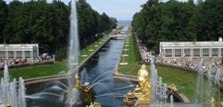 Нижний парк в Петергофе