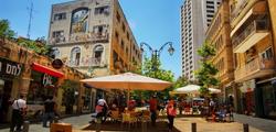 Улица Бен-Йехуда