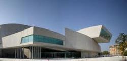 Музей искусств MAXXI
