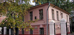 Нижегородский музей Н. А. Добролюбова