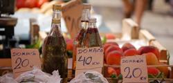 Дубровницкий рынок