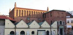 Старая синагога в Кракове