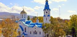 Воскресенский собор в Южно-Сахалинске