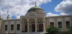 Музей искусства и скульптуры в Анкаре