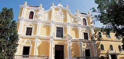 Церковь и семинария Св. Иосифа в Макао