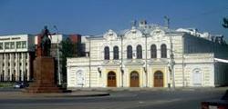 Соборная площадь в Рязани