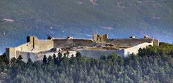 Крепость царя Самуила