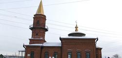 Тобольская мечеть