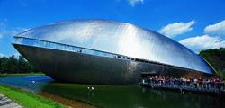 Музей «Универсум» в Бремене