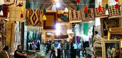 Базар Вакиль в Ширазе
