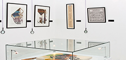 Музей мировой каллиграфии