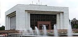 Исторический музей в Бишкеке