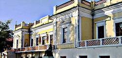 Национальная картинная галерея имени И. К. Айвазовского