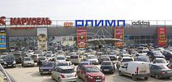 Торгово-развлекательный центр «Олимп» в Сочи