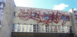 Театр «Мастеровые»