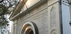 Храм Архистратига Михаила в Севастополе
