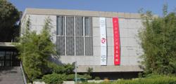 Музей японского искусства Тикотина