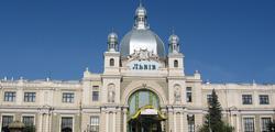 Железнодорожный вокзал Львова