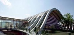 Музей Пауля Клее