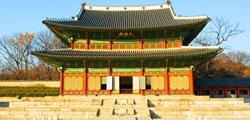 Дворец Токсугун в Сеуле