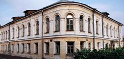 Музей им. М. Е. Салтыкова-Щедрина в Твери