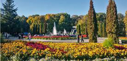 Парк культуры и отдыха им. П. П. Белоусова