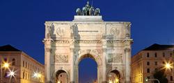 Триумфальная арка Мюнхена