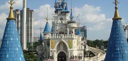 Парк развлечений Lotte World
