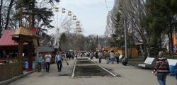 Парк им. Юрия Гагарина в Самаре