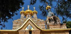 Монастырь Марии Магдалины в Гефсиманском саду