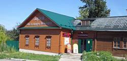 Музей Александра Невского в Переславле