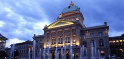 Федеральный дворец в Берне