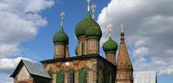 Церковь Иоанна Златоуста в Ярославле