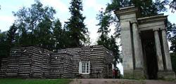Березовый домик и портал «Маска»