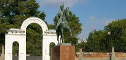 Мемориальное Троицкое кладбище
