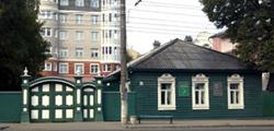 Дом-музей М. Е. Салтыкова-Щедрина