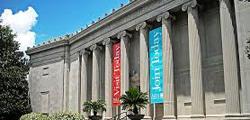 Музей изящных искусств в Хьюстоне