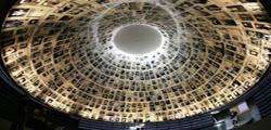 Музей Холокоста в Харькове