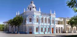 Краснодарский краевой художественный музей
