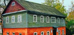 Выставочный зал Вяземского краеведческого музея