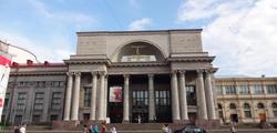 Театр «Балтийский Дом»