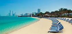 Пляж «Аль-Корниш»