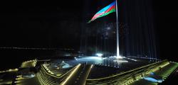 Площадь Государственного флага