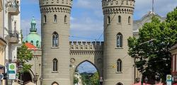 Науэнские ворота