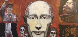 Художественная галерея «Русский век»