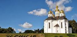 Екатерининская церковь Чернигова
