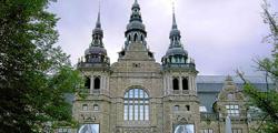 Музей северных стран