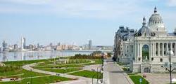 Дворцовая набережная в Казани