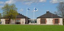 Музей Южной Карелии